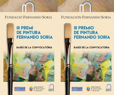 bases-III-Premio-Fernando-Soria-1_Redes.jpg